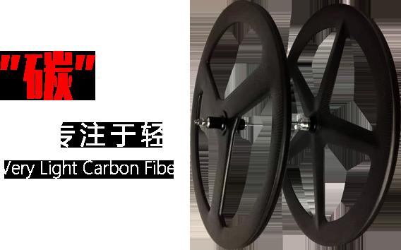 碳纤维厂家